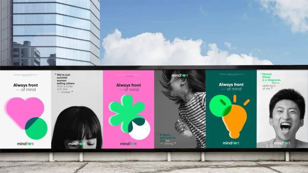 鸟哥笔记,广告营销策略,首席营销官,品牌策略,Logo营销,品牌营销