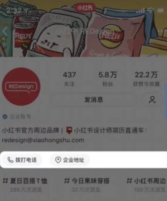 鸟哥笔记,用户运营,晏涛三寿,私域流量,方法论,流量,引流,私域流量,引流,获客