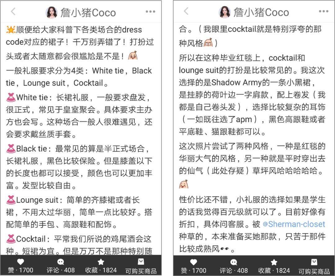 鸟哥笔记,新媒体运营,KIKI,内容运营,内容营销,内容编辑