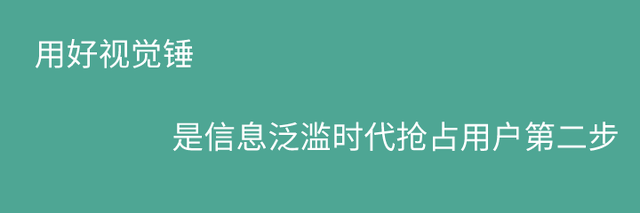 鸟哥笔记,用户运营,郑火火,流量,拉新,用户增长,用户运营