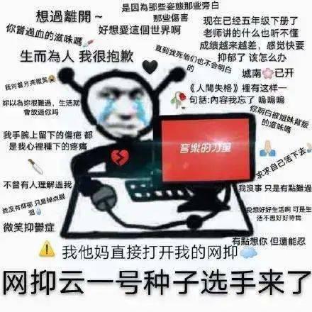 鸟哥笔记,行业动态,木木老贼,互联网,行业动态