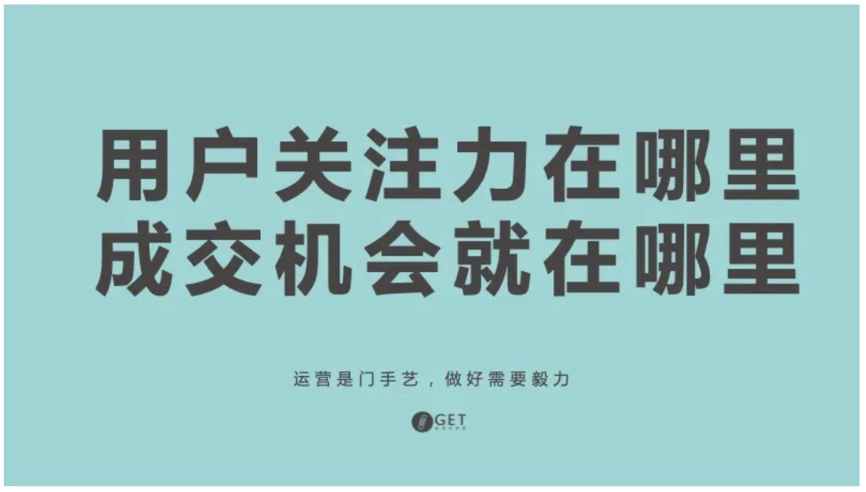 鸟哥笔记,用户运营,卿小璐,方法论,SOP,转化,社群运营