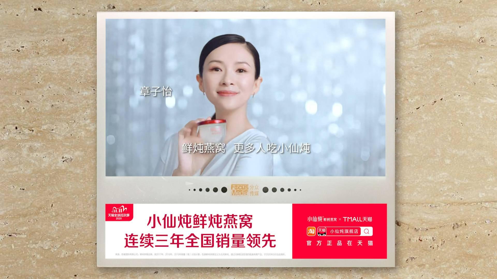 鸟哥笔记,营销推广,郑光涛Grant,营销洞察,品牌推广,案例分析,传播,营销