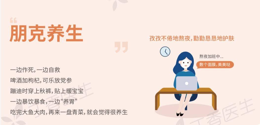 鳥哥筆記,行業動態,新媒體課堂,行業動態,用戶研究,用戶畫像,電商,淘寶