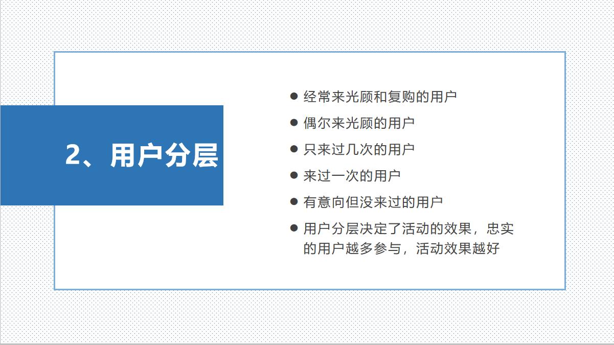 鸟哥笔记,用户运营,红师会椰子青青,邀请,分享,增长,获客,分享,分享,留存,营销,用户增长,用户运营