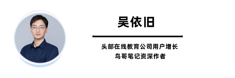 鳥哥筆記,課程活動,經紀人小羽毛,春羽Live