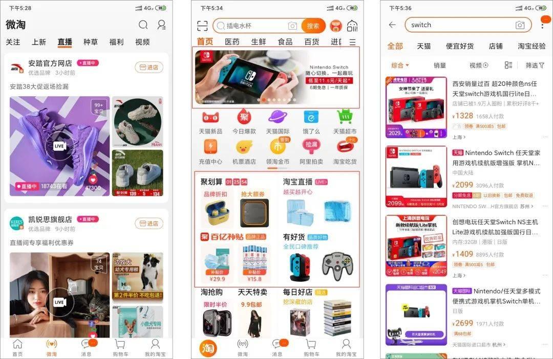 鸟哥笔记,广告营销,ChenLee,营销,策略