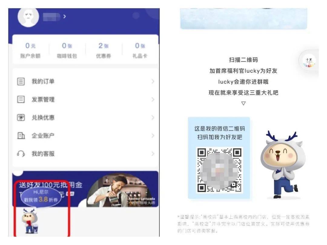 鸟哥笔记,用户运营,十里村,营销,社群运营,社群