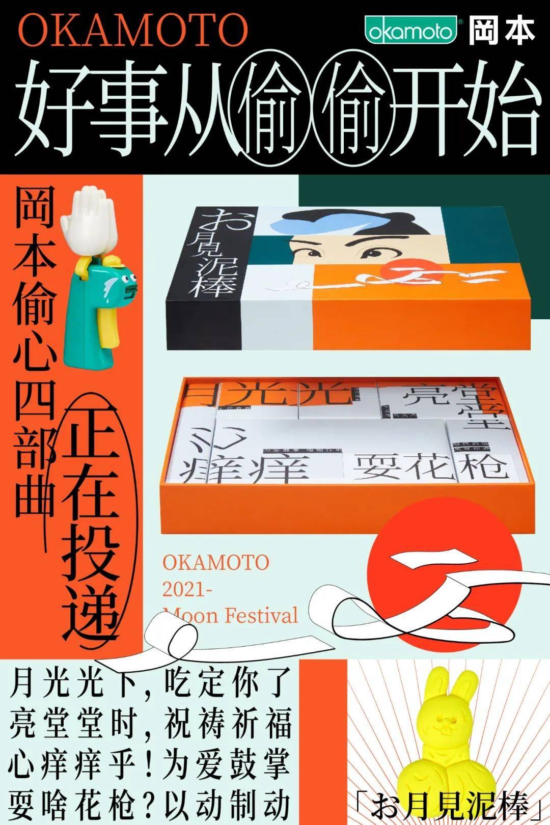 鸟哥笔记,广告创意,创意广告,美食,广告创意,美食,设计,包装设计,节日