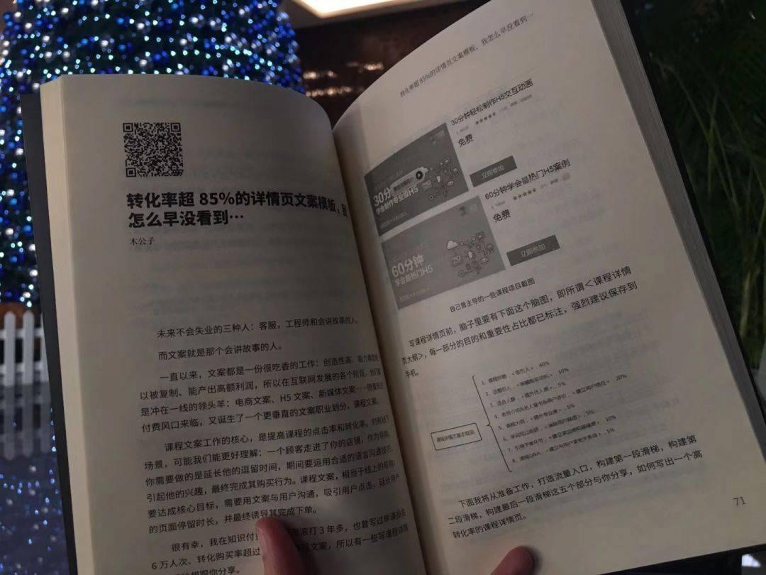 鸟哥笔记,用户运营,木公子,社群运营,用户生命周期