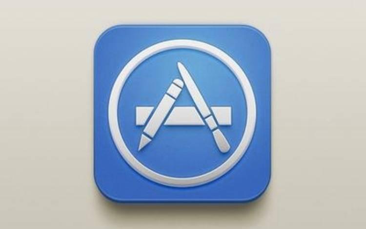 AppStore品牌词被降权,2020年该如何申诉处理?