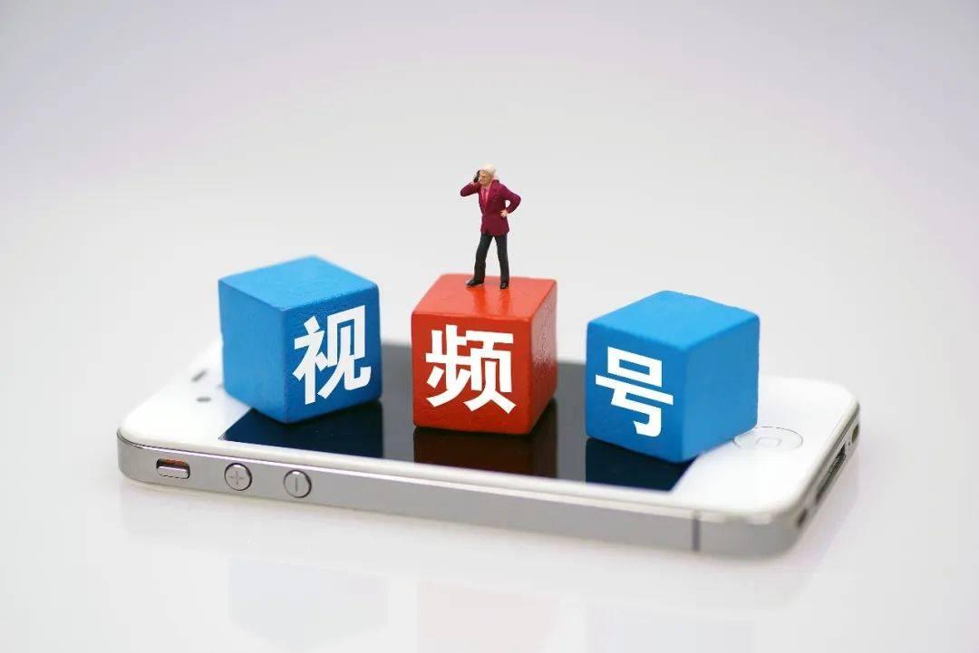 鸟哥笔记,新媒体,新榜,微信,内容营销,公众号,微信视频号