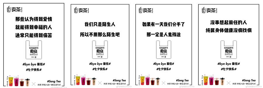 鸟哥笔记,广告营销,活动盒子,七夕,盘点,创意