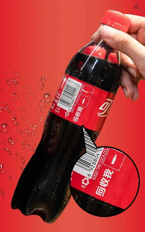 鸟哥笔记,广告创意,顶尖广告,广告策划,包装设计,可口可乐