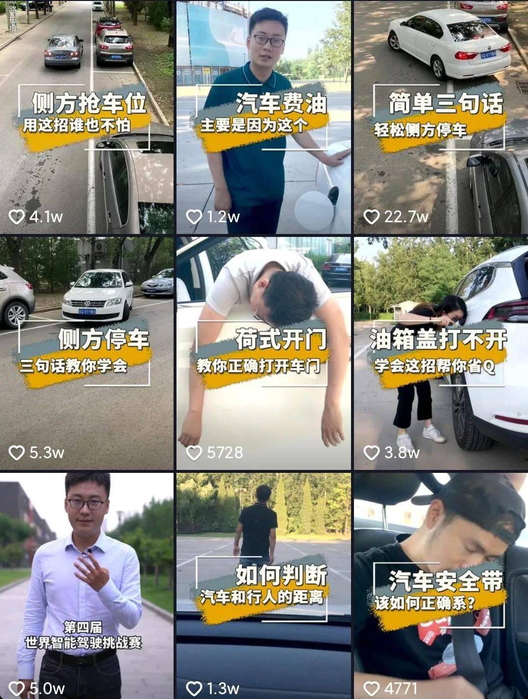 鸟哥笔记,短视频,运营公举小磊磊,视频号,短视频,脚本,脚本,视频,定位