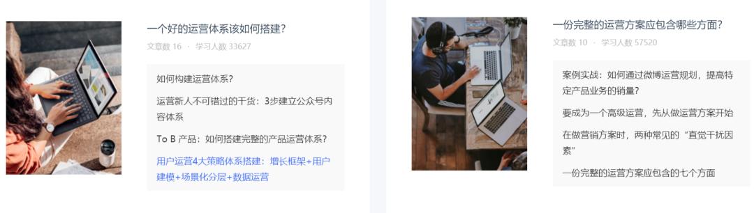 鸟哥笔记,用户运营,运营汪成长日记,方法论,运营体系,用户运营,用户运营