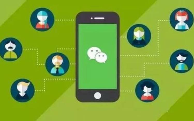 社群運營|為什么你的微信群沒人說話?