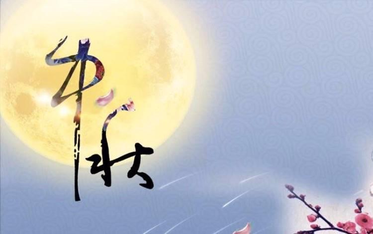 50张国庆、中秋双节海报、100句文案、200套模板一次全给你!