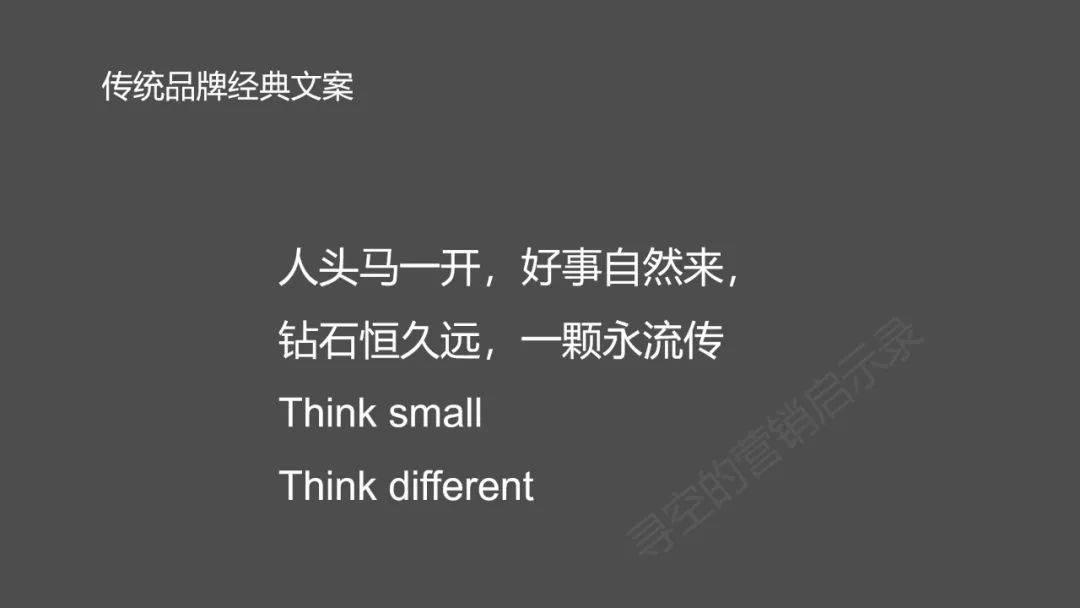 鸟哥笔记,营销推广,寻空的营销启示录,策略,创意,营销