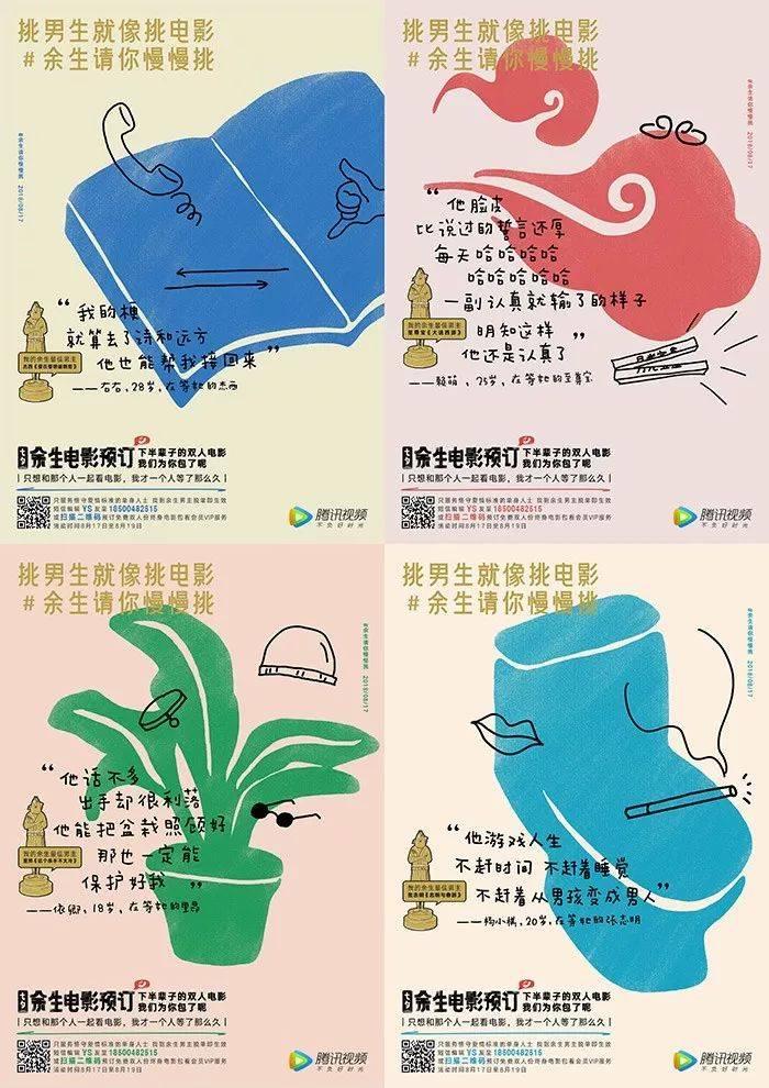 鸟哥笔记,营销推广,木木老贼,传播,创意,文案
