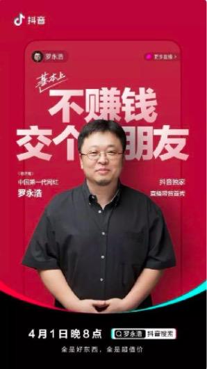 鸟哥笔记,行业动态,赵飞谭,案例分析,产品运营,直播,用户研究,产品分析,行业动态