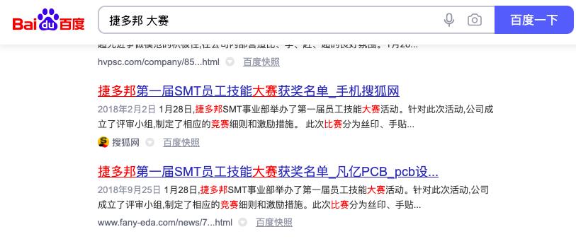 鸟哥笔记,推广策略,白杨seo,搜索引擎营销,外链,SEO入门,SEO,推广,竞价,SEM,外链,SEO