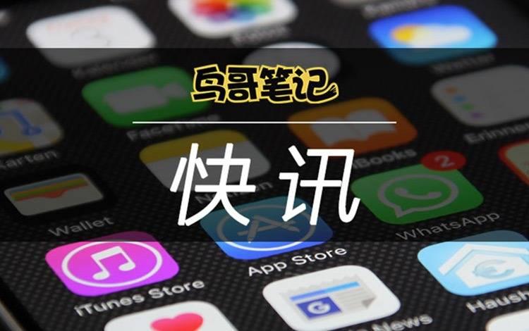鳥哥ASO快訊 |ASM進入中國港澳臺,蘋果已過漢語關?