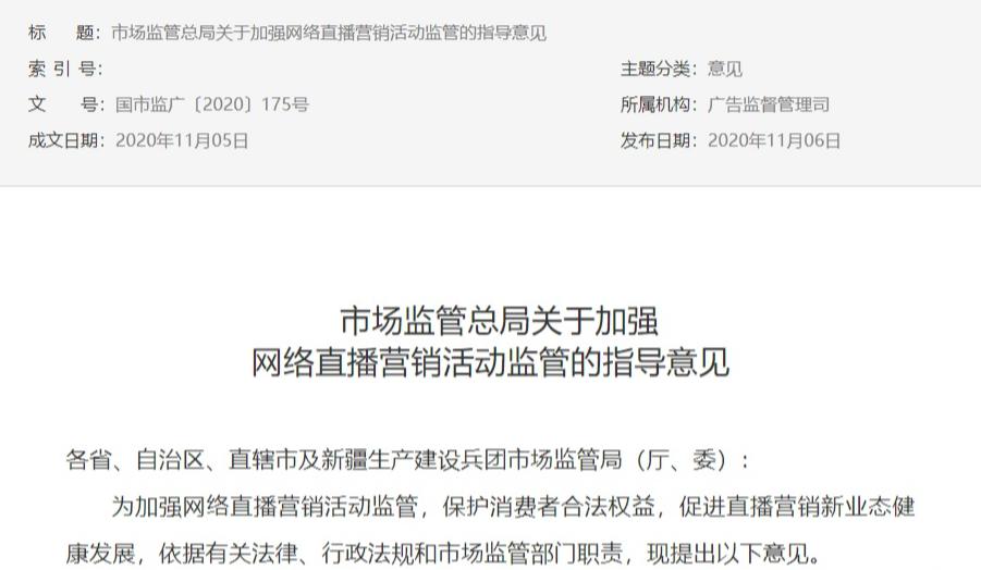 鸟哥笔记,行业动态,倪叔,互联网,抖音,直播,行业动态