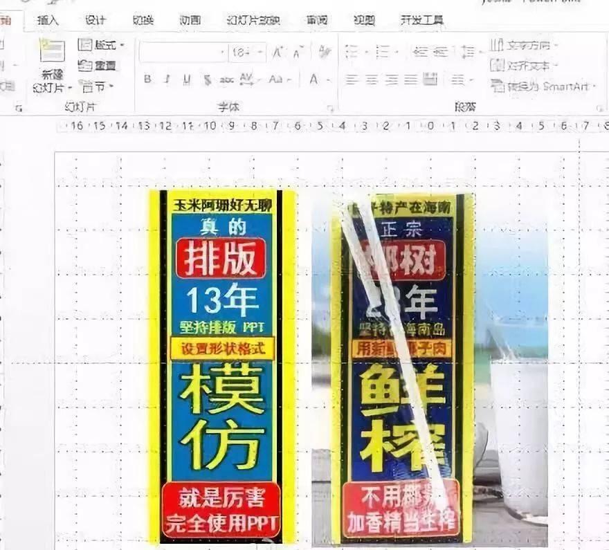 鸟哥笔记,广告创意,顶尖广告,广告投放策略,翻车案例,Logo设计