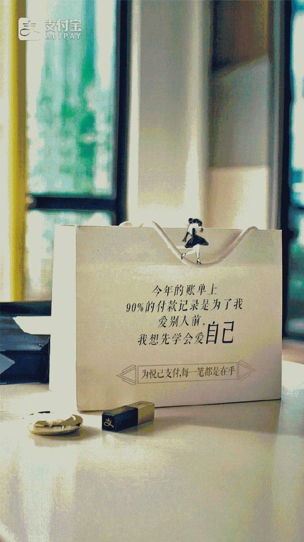 鸟哥笔记,广告营销,echoooo,创意,案例,文案