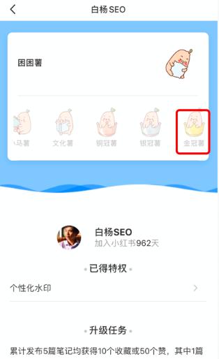 鸟哥笔记,SEM,白杨SEO,关键词,推广,SEM,权重,SEO