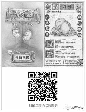 鸟哥笔记,广告文案,琛姐,创意,H5,广告