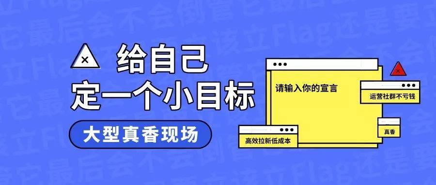 鸟哥笔记,用户运营,T哥,社区,社群运营,营销