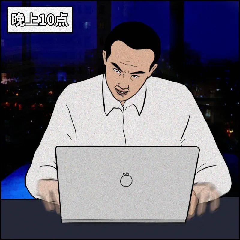 鸟哥笔记,行业动态,吓脑湿,互联网,行业动态