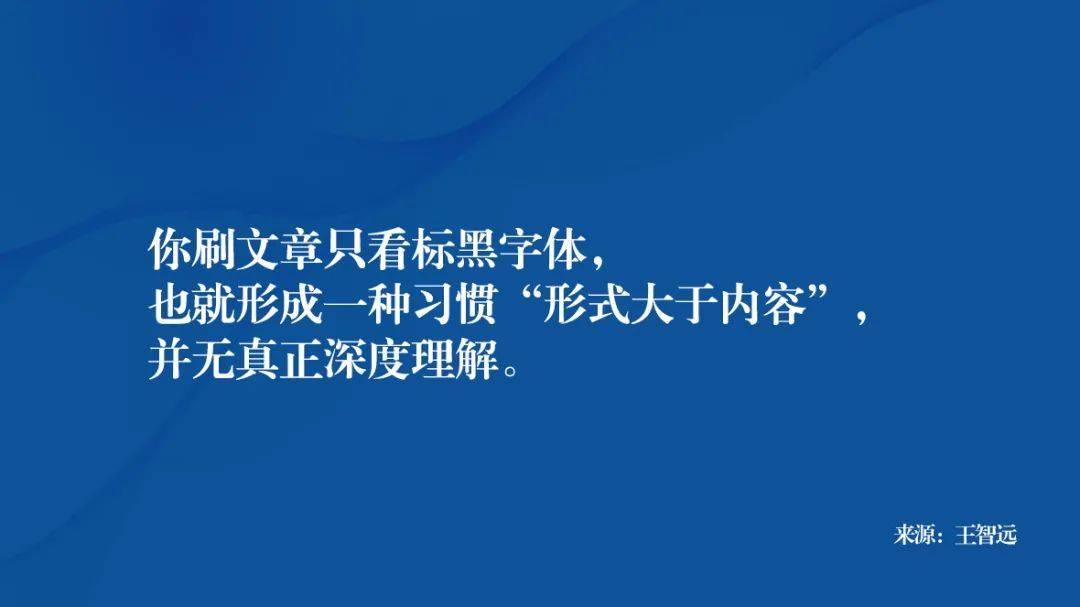 鸟哥笔记,职场成长,王智远,头脑风暴,逻辑思考,个人成长,思维,思维