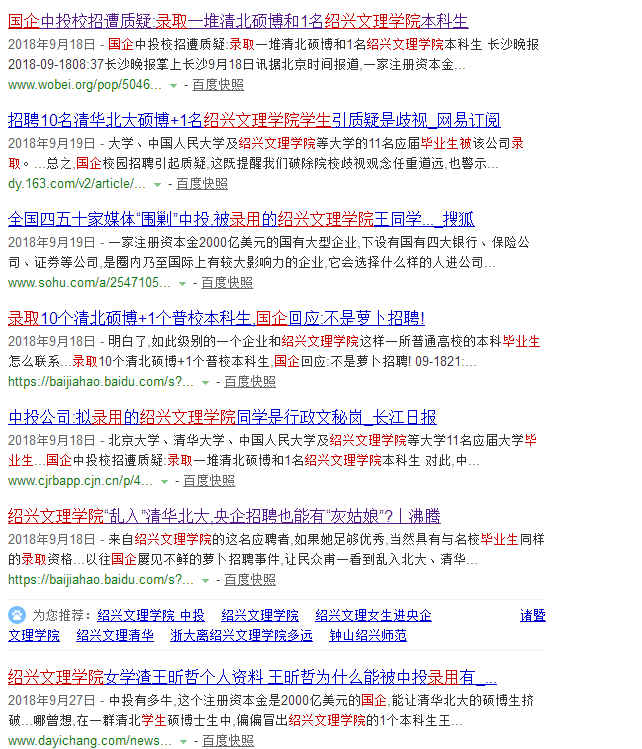 鸟哥笔记,新媒体运营,花花小萌主,微信,公众号,涨粉,思维,增长