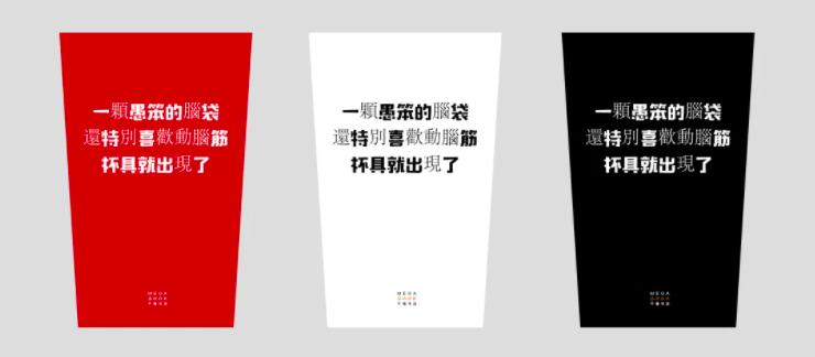 鸟哥笔记,广告文案,文案包邮,文案风格,修辞,语体,品牌