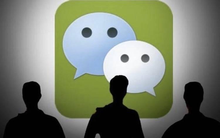 干貨|微信新近增添的話題標簽和群直播功能,你真的會操作嗎?