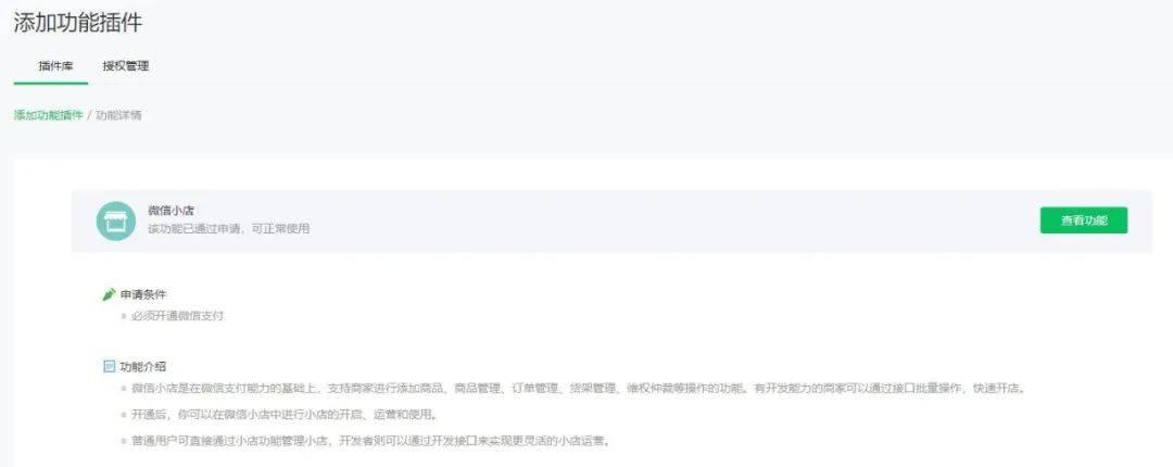 �B哥�P�,新媒�w�\�I,王海SEO,��Y,共享,大��,微信