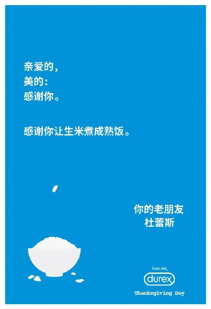 鸟哥笔记,广告创意,顶尖广告,闲鱼,魔性广告,广告创意