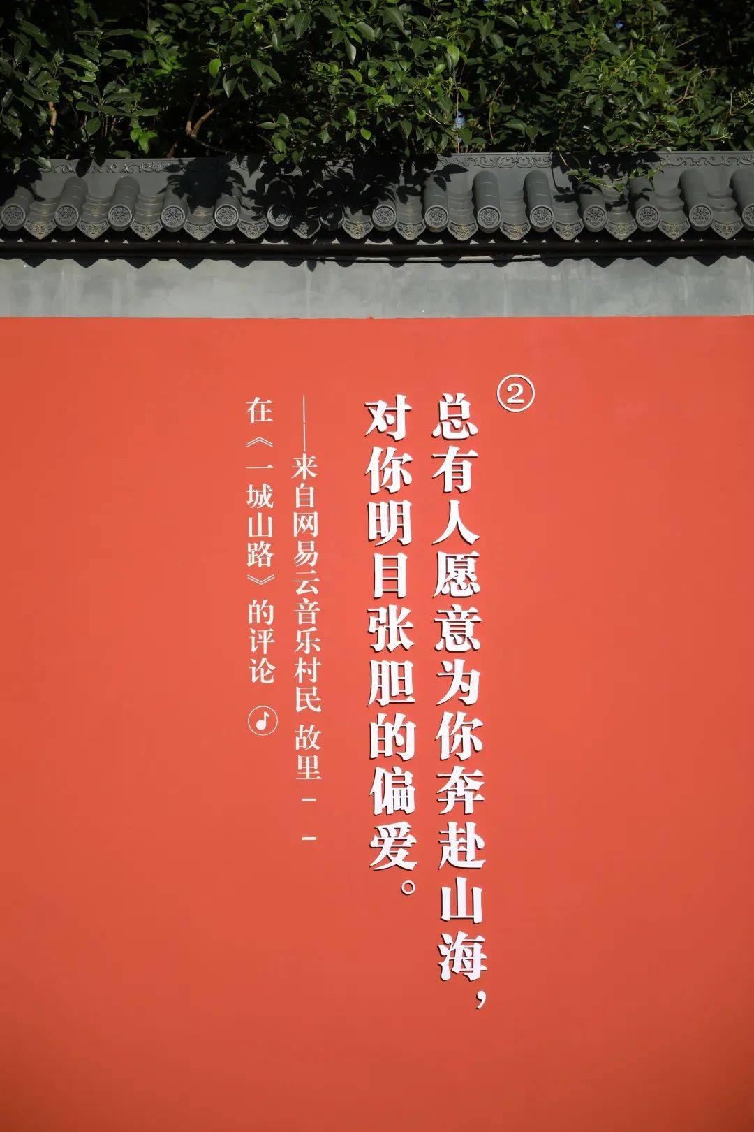 9101000976141aaa068d956.59791695 - 网易云音乐,一本情感营销的教科书
