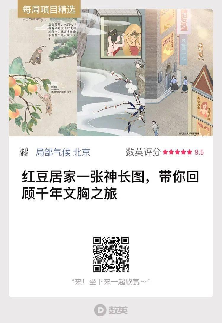 鸟哥笔记,广告创意,数英DIGITALING,广告文案,美团外卖