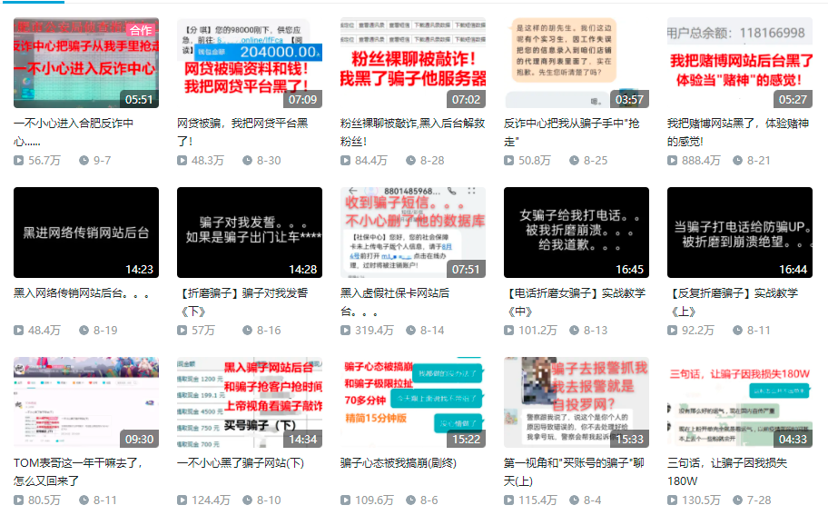 鸟哥笔记,短视频,卡思数据,B站,涨粉,涨粉,B站,案例