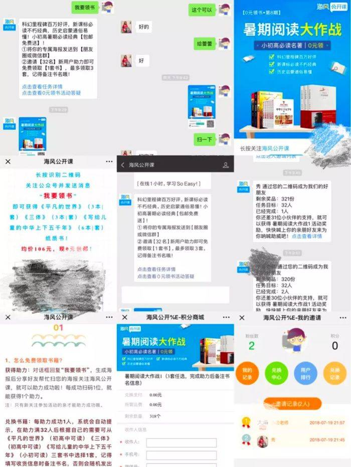 鸟哥笔记,新媒体运营,野生的独孤菌,新媒体营销,微信,公众号