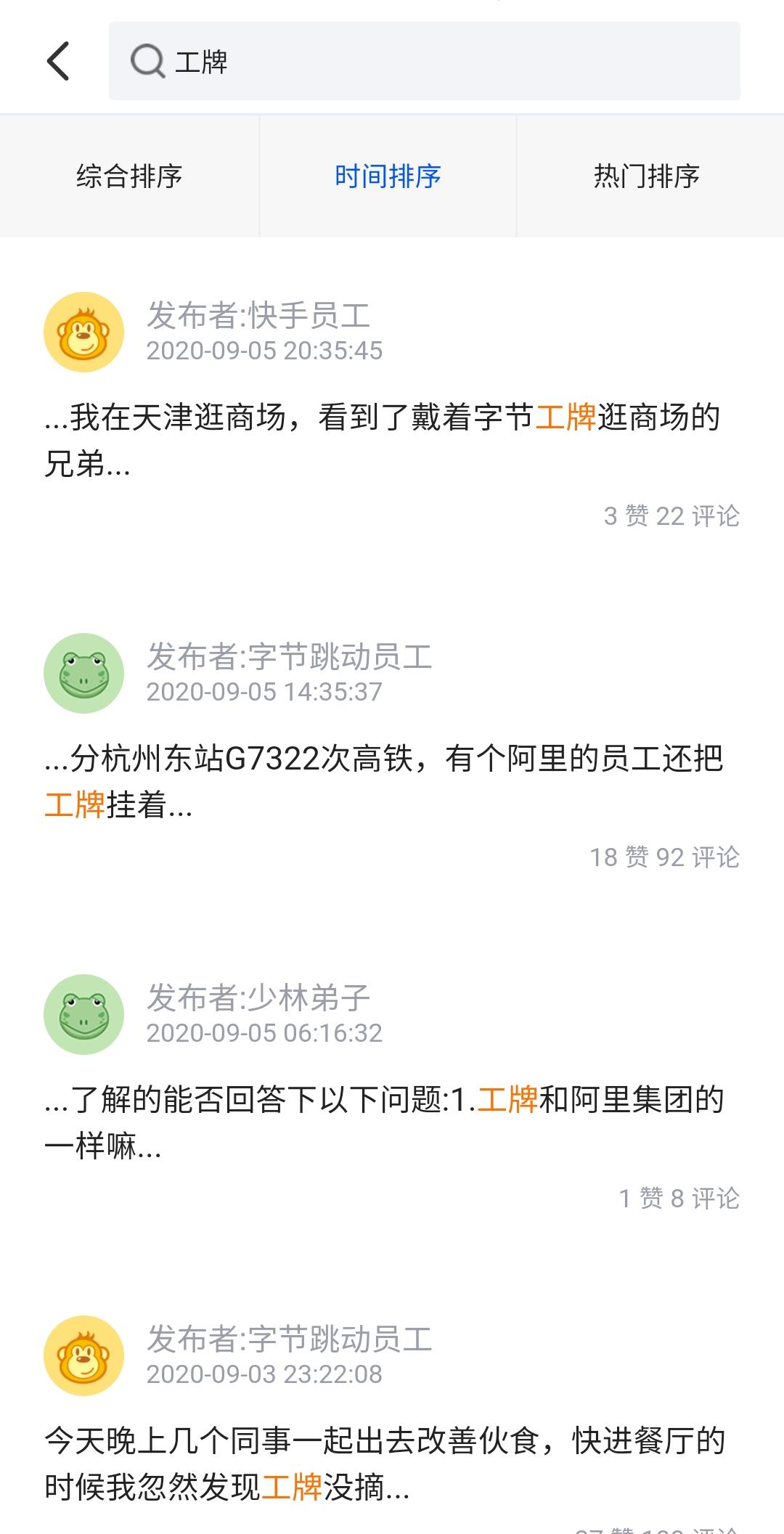 鸟哥笔记,用户运营,用户456402,社区,用户运营