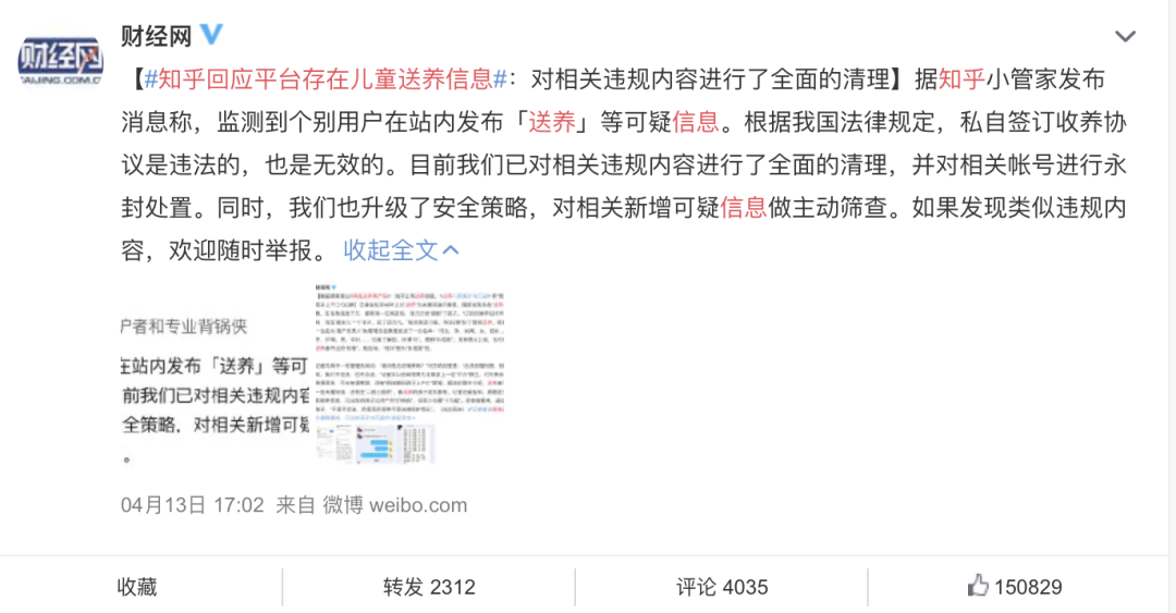 鸟哥笔记,新媒体运营,内容工程师,总结,分享,内容运营