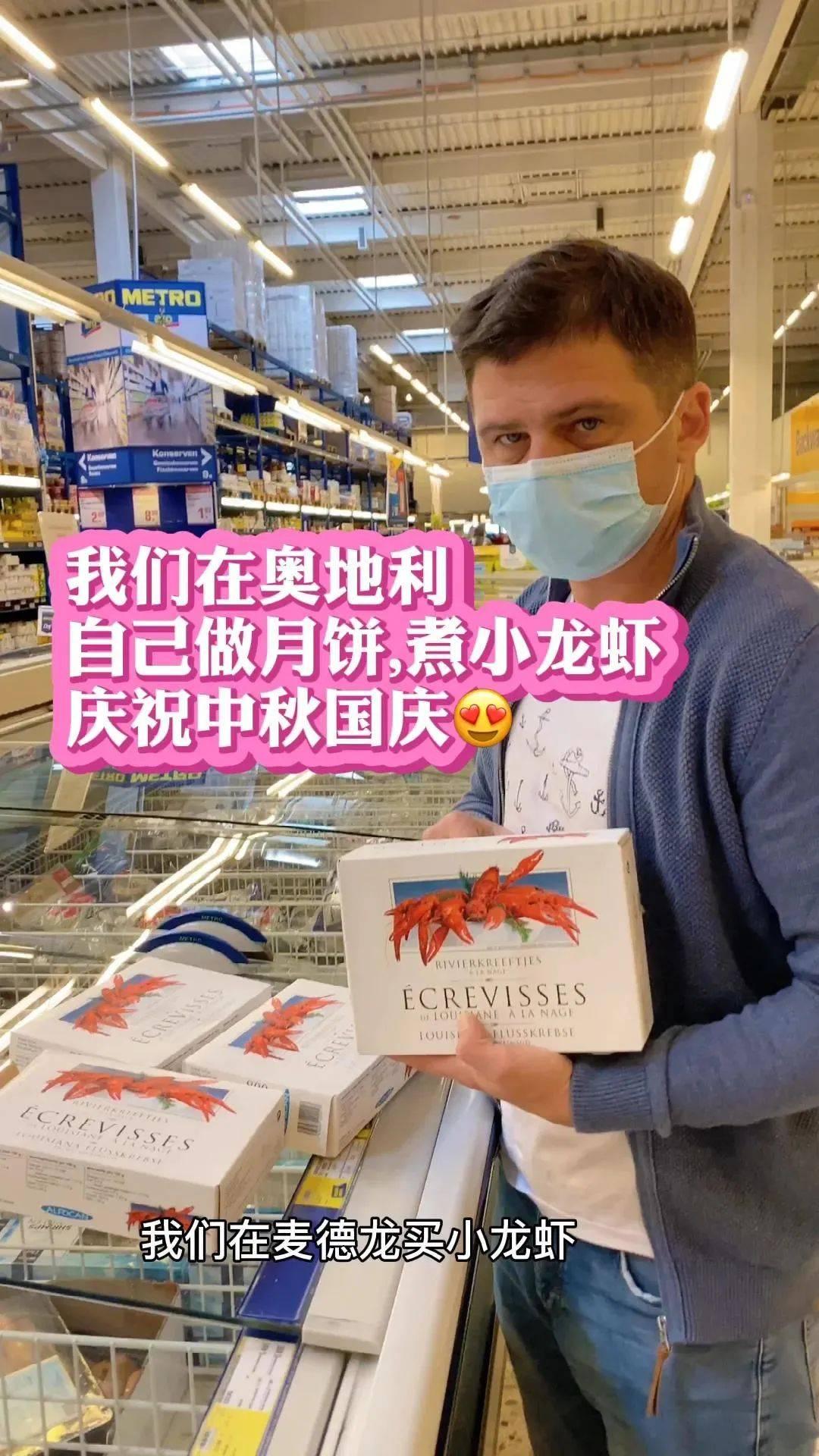 鸟哥笔记,营销推广,麋鹿先生Sky,国庆节,中秋节
