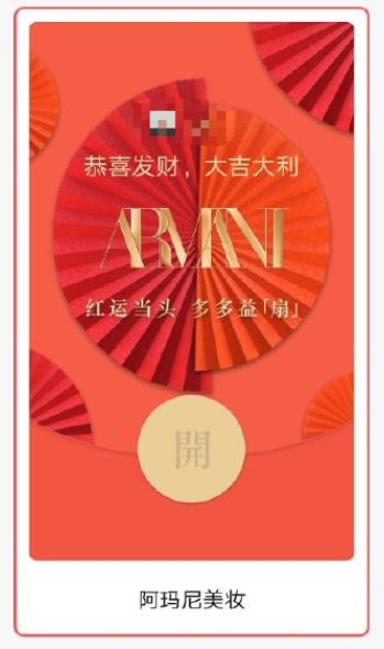 鸟哥笔记,产品设计,Micu设计,微信红包封面,设计