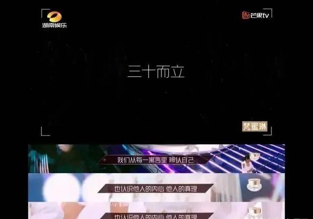 2020,我最喜欢的50句精彩文案!,广西红客