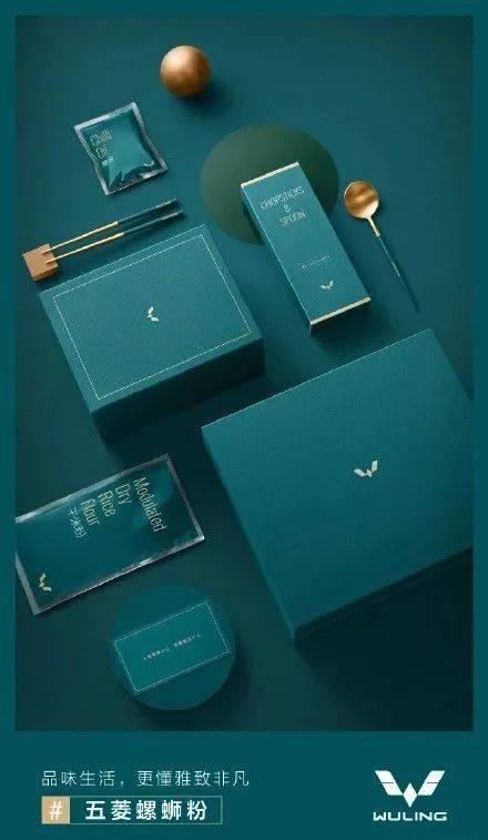 鸟哥笔记,品牌策略,TopKlout克劳锐,五菱,品牌营销,策略,品牌